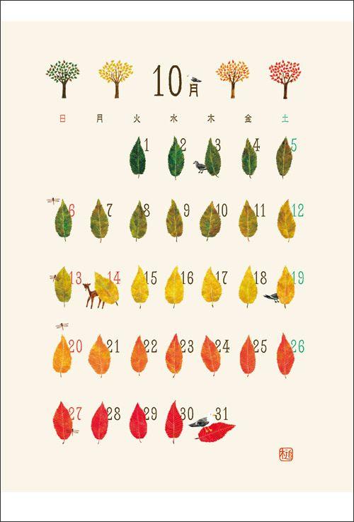 illustration Aiko Fukawa    Concept of season and months: a permanent ephemeral