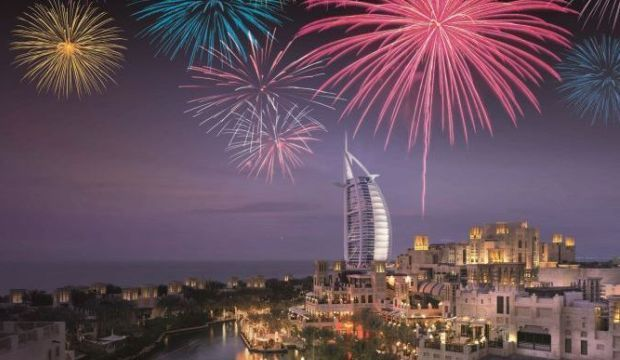 Dubai Location Maps for World Record Largest Fireworks