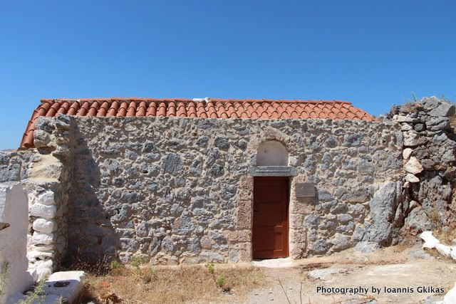 Church of St John the Baptist in Chora Castle on the island of Kalymnos |Discovering Kos and the surrounding islands http://www.discoveringkos.com/2013/09/church-of-st-john-baptist-in-chora.html