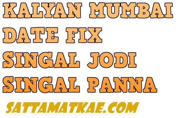 Get satta, matka, Kalyan Fix Leak Jodi 100% milegi, satta matkai, kalyan matka tips, free matka world, satta number, fix matka number, gali satta number, satta king, sattamatkae.com, satta market, satta bazar, matka bazar, online matka result, matka.com, matka games, ratan khati, matka king, sattaking @ https://sattamatkae.com/