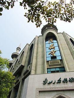 Changzhou Mosque - China