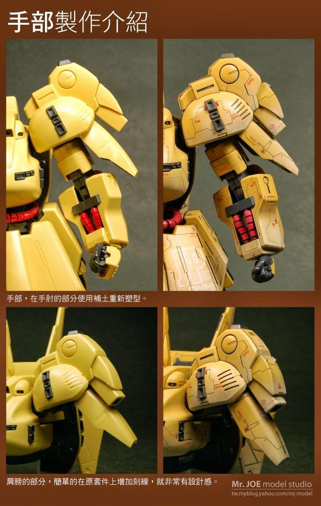 將一些喬老師的經典作例,重新與大家分享!!       Hobby Japan 台灣正體中文版 2011年/五月號
