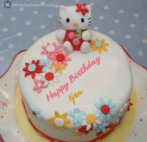 12 Best Ifra Birthday Cake Images On Pinterest Birthday Cakes