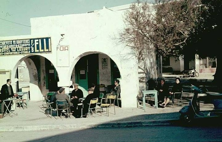 Another shot of men with their friends at the #Kafenio/#Cafe. #Paros #Greece #Beautiful #Old #Vintage #Vacation #Summer #Culture