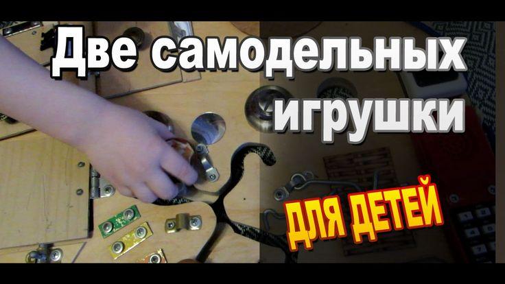 Бизиборд и Мир животных - две самодельные игрушки Монтессори от Sekretma...