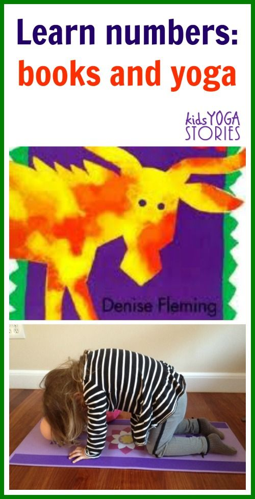 Learn numbers through books by Denise Fleming and yoga poses for kids >> Kids Yoga Stories