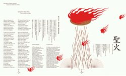 長野冬季オリンピック 開・閉会式プログラムデザイン | SELECTION | 日本デザインセンター