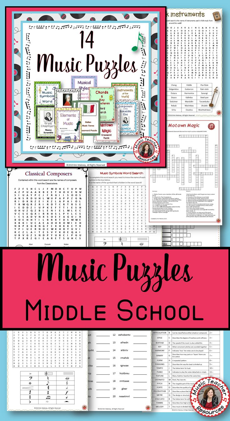 25 best ideas about music education on pinterest music for Deke or juke crossword answer