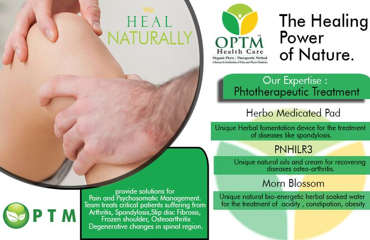 #OPTMHealthCare provides solution for #osteoarthritis, #FrozenShoulder and #SlipDisc