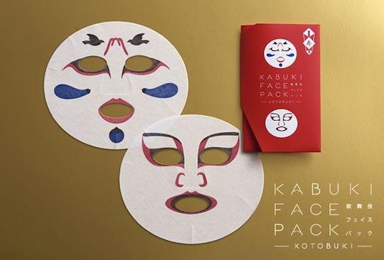 Kabuki Face Pack Kotobuki