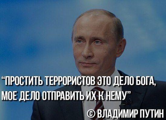 Бог http://to-name.ru/biography/bog.htm