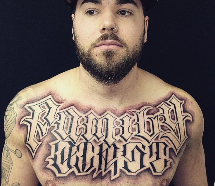 Family first, chest lettering tattoo | Tattoo styles ...