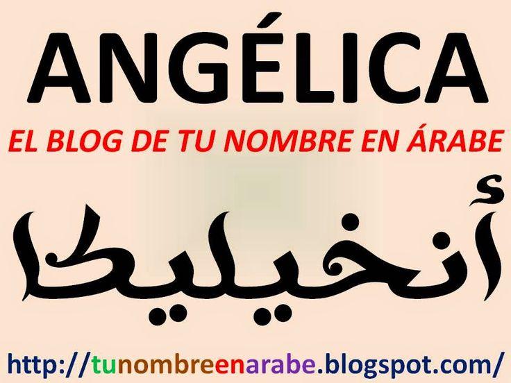 ANGELICA EN ARABE PARA TATUAJES
