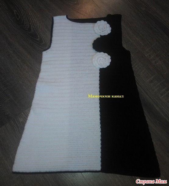Платье крючком Инь-Ян трапеция для девочки . Обсуждение на LiveInternet - Российский Сервис Онлайн-Дневников
