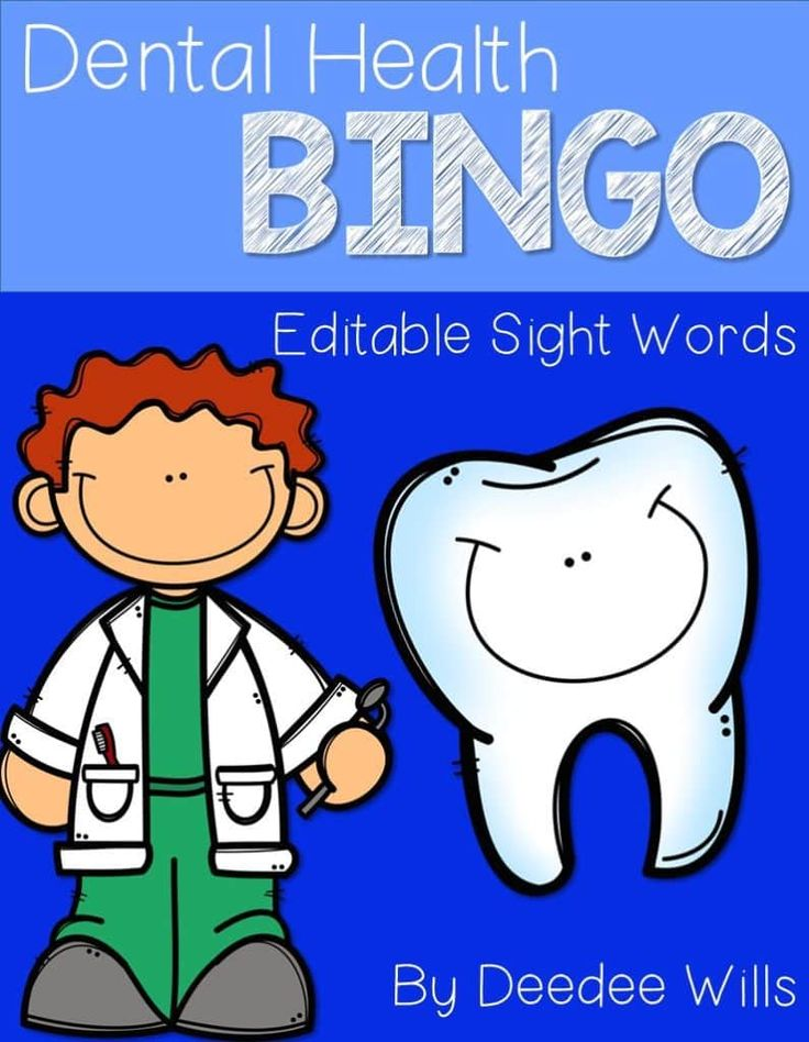 Dental health week lesson plans dental health week
