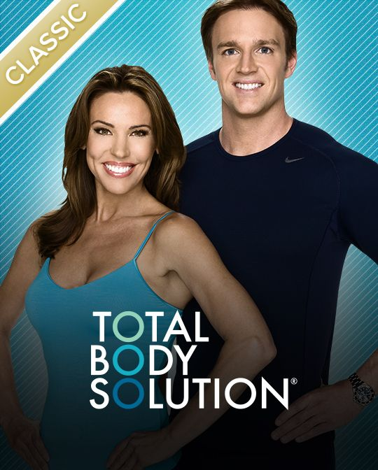 Have neck, shoulders, abs/core, lower back, or knee pain? Then you need Total Body Solution, it will help you relieve pain and prevent strain. These 15 minute workouts are free with Beachbody on Demand. http://www.tipstoloseweightblog.com/weight-loss/beachbody-on-demand-review
