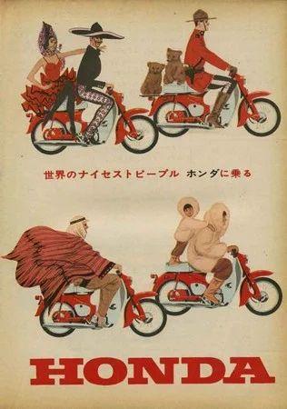"""""""ナイセストピープル""""  A set of wheels without responsibility would be very"""