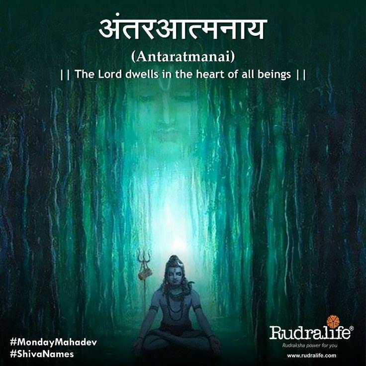#rudralife #shiva #MondayMahadev #Antaratmanai
