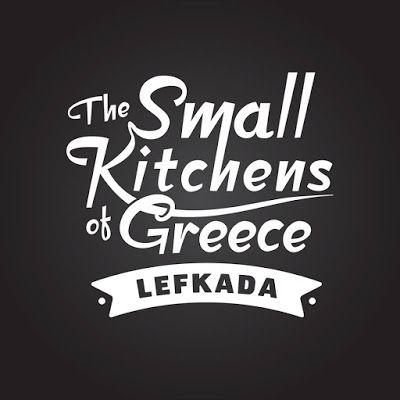 ΛΕΥΚΑΔΑ...Η ΠΑΤΡΙΔΑ ΜΟΥ: The Small Kitchens of Greece: Lefkada  > από την Ό...
