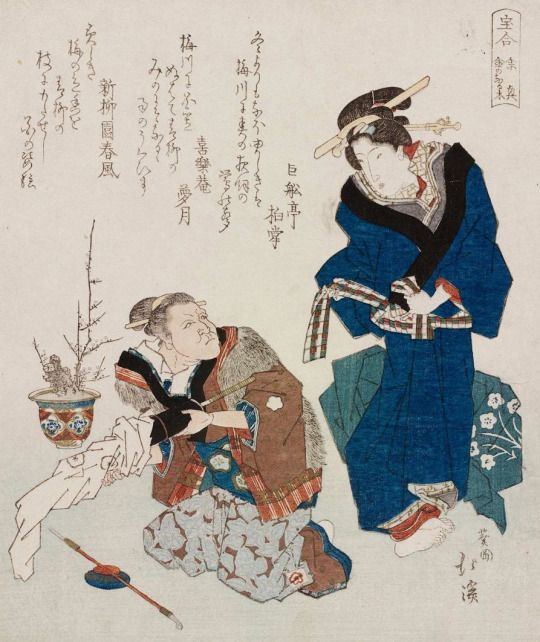 1009 best Ukiyoe Art images on Pinterest  Woodblock