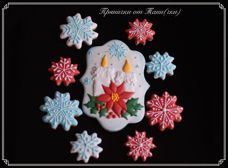 16 best Медово-имбирные прянички к Новому году!!! images on Pinterest