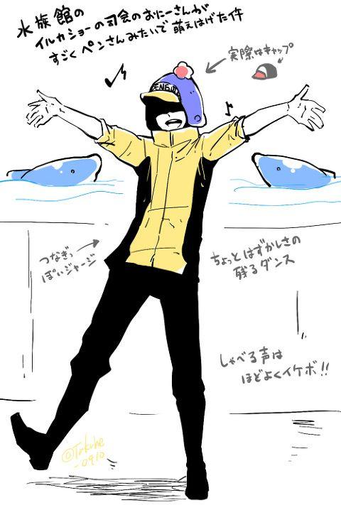 「アイアイキャプテン!16」/「拓平」の漫画 [pixiv] | One Piece
