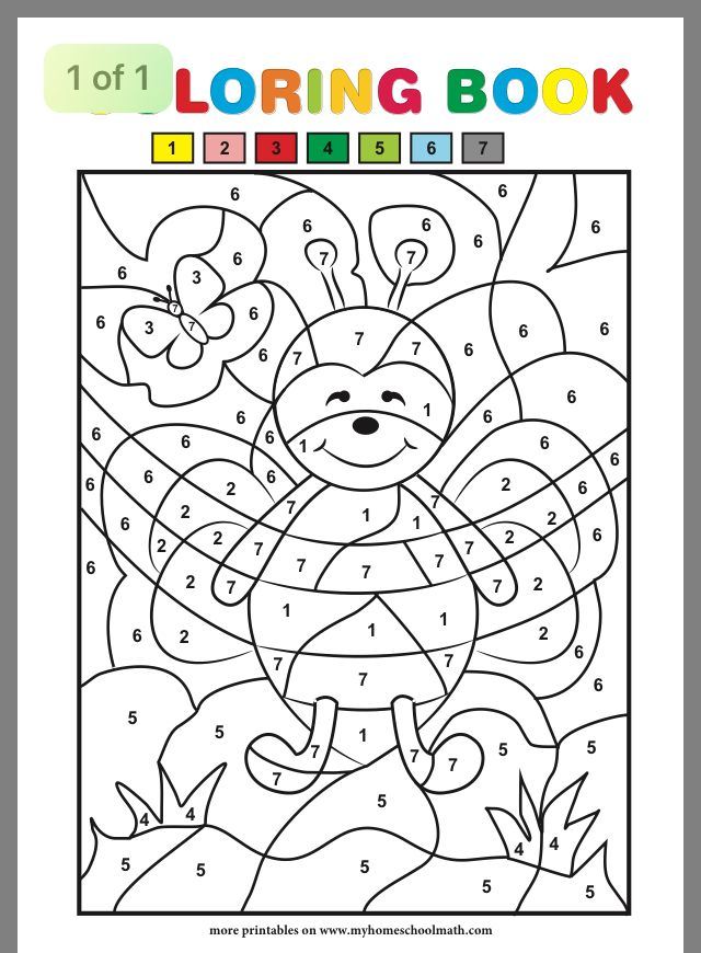 Pin By Charis Wiegand On Littles Crayola Coloring Pages Super Coloring Pages Printables Free Kids Coloring