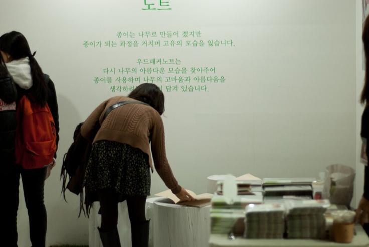 Seoul design festival of Woodpecker