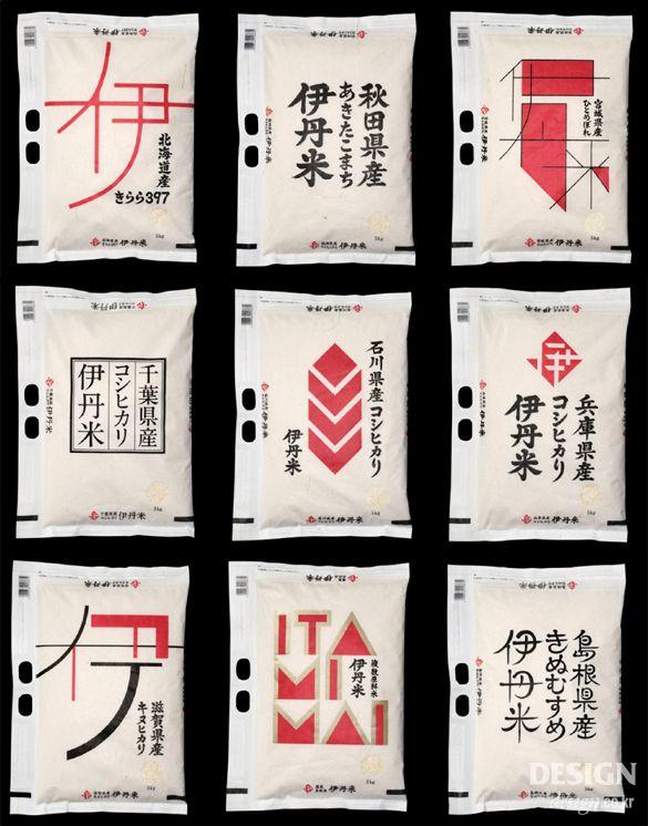 Rice Packaging 월간디자인 [일본 농산품 패키지 디자인] 이타미마이의 쌀 브랜딩, 12개의 지역 쌀을 상징하는 타이포그래피