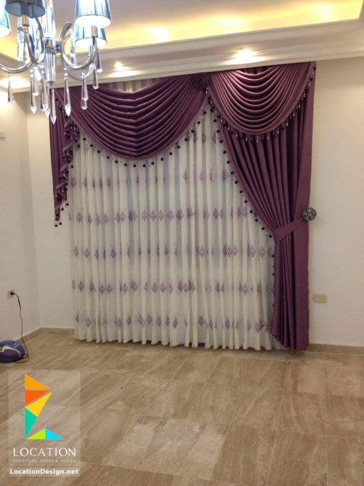 كتالوج ستائر صالونات وانتريهات من اشيك الستائر للريسبشن Curtain Designs Elegant Living Room Decor Modern Curtains