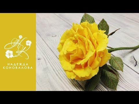 Роза из зефирного фоамирана + конкурс на осеннюю композицию из фоамирана - YouTube
