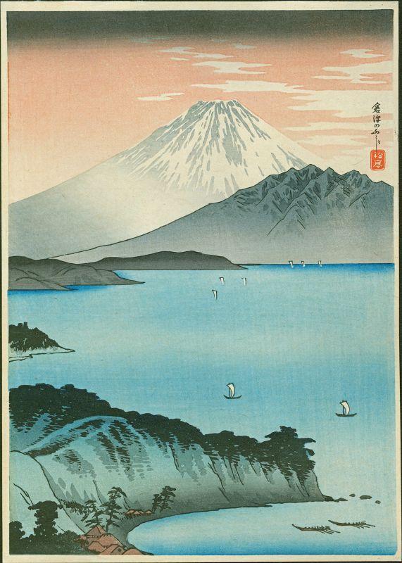 Era Woodblock Prints Vintage Japanese Art Online Catalog
