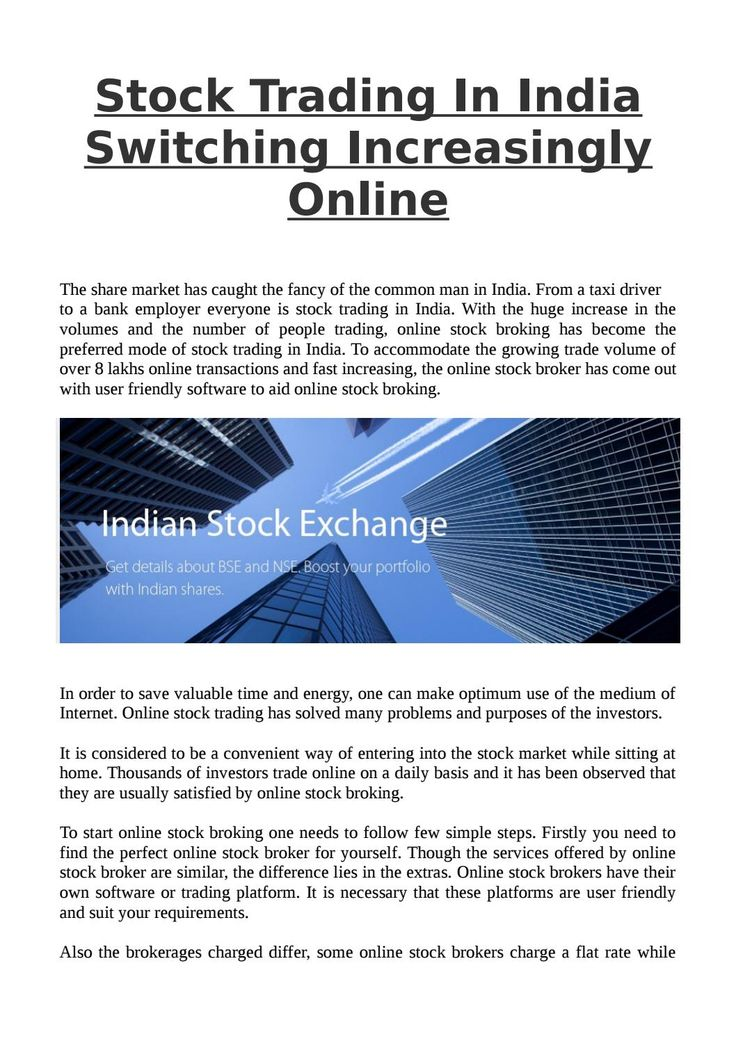 S broker online depotubertrag