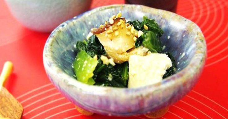 小松菜と豆腐の和え物 by 草加市保健センター [クックパッド] 簡単おいしいみんなのレシピが269万品