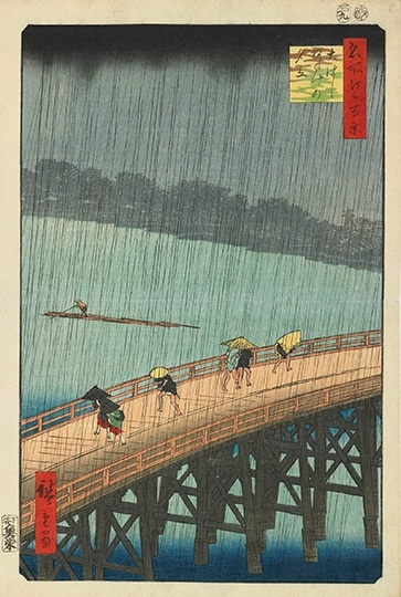"""Shows That Matter: """"Edo Pop: The Graphic Impact of Japanese Prints"""" at the Japan Society 