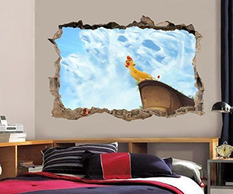 The Lion Guard Kion Smashed Wall Decal Sticker Art Mural Disney H510 Giant