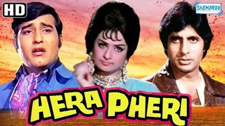 Watch Hera Pheri (1976) (HD) - Amitabh Bachchan - Vinod Khanna - Saira Banu - Hindi Full Movie watch on  https://free123movies.net/watch-hera-pheri-1976-hd-amitabh-bachchan-vinod-khanna-saira-banu-hindi-full-movie/
