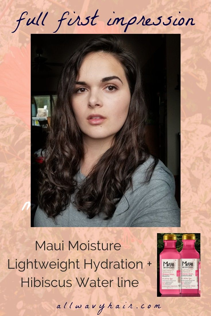 First Impression Review Maui Moisture Lightweight Hydration