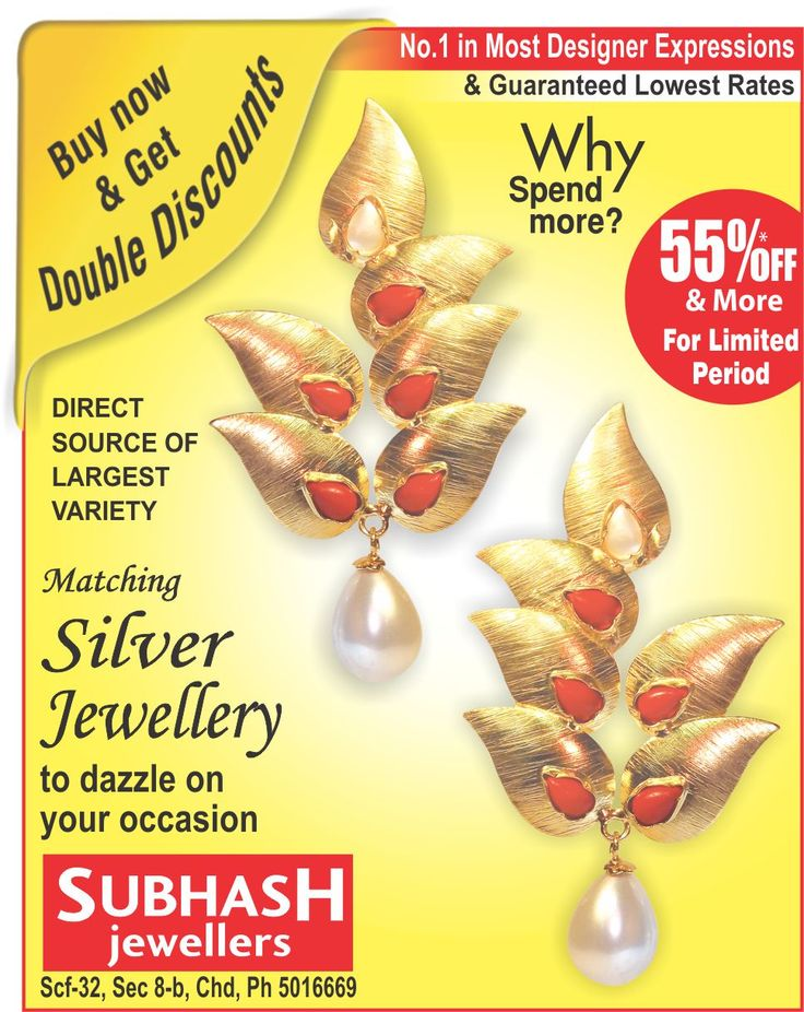 subhash jeweller sec 8