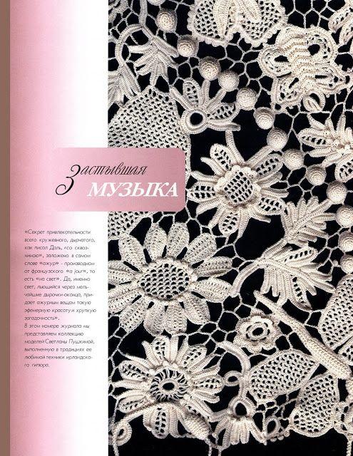 Crinochet: Irish Crochet  Link met motieven