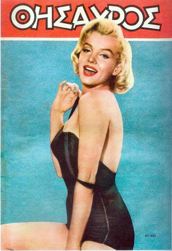 Thisavros - 1958, magazine from Greece. Front cover photo of Marilyn Monroe by Phil Burchman, 1953.