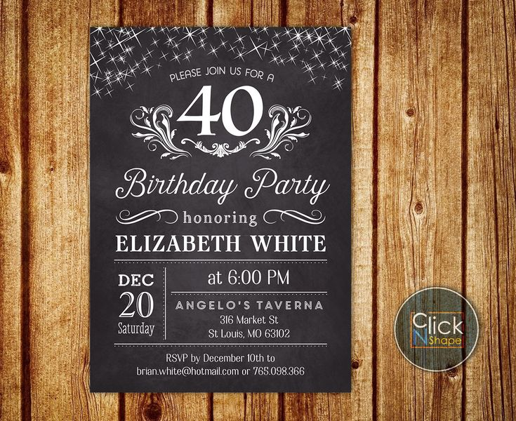Adult Birthday Invitation // Invitation for Women // Chalkboard Invitation // 30th 40th 50th 60th Birthday Invitation // Printable Invite by ClickNshape on Etsy https://www.etsy.com/listing/214349891/adult-birthday-invitation-invitation-for