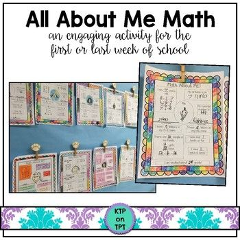 Looking for a math activity that your students will love? This download contains a worksheet and poster pieces to use in a primary math lesson. You can use it at the beginning or end of year as a fun way to get your students excited about math. They draw a picture of themselves and then fill out all of the number related information.