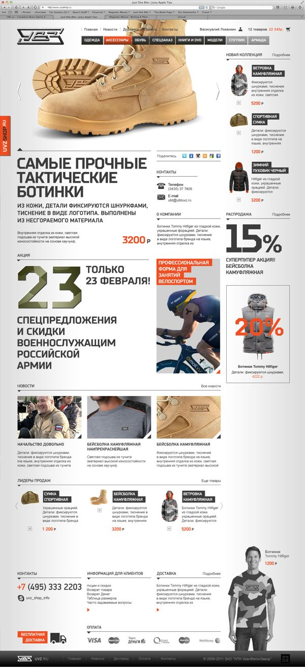 UVZ web projects by Golova , via Behance
