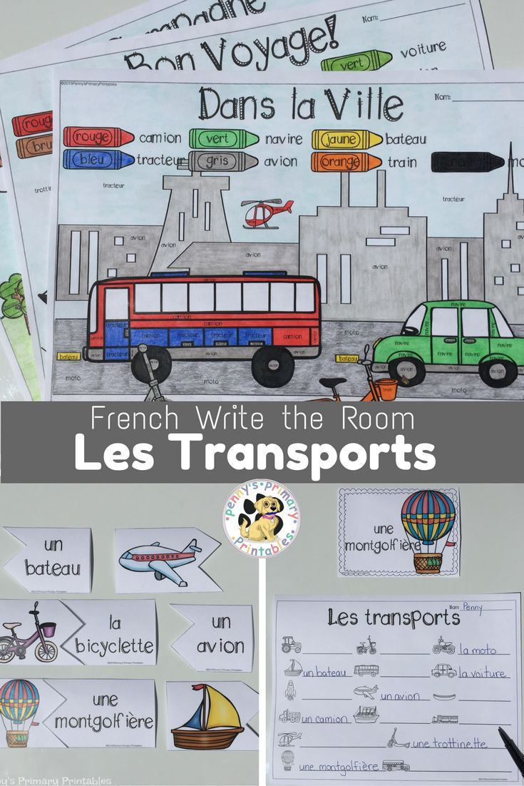 French Transportation Write the Room! Perfect for any time of the year, this set is filled with great French vocabulary activities including the write the room activity, word puzzles, colour by word pictures and more! Perfect for centres! Save money with the Write the Room bundle and get sets for the whole year and future sets for free! #french #francais