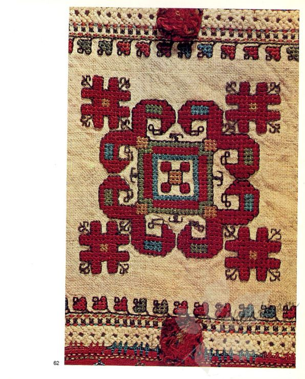 Gallery.ru / Фото #34 - Yugoslavia/Croatia Folk Embroidery - Dora2012