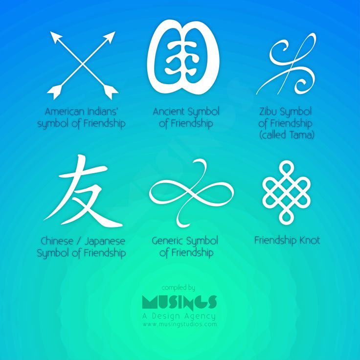 Friendship-Symbols.png (1000×1000)