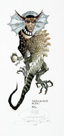 Dragon, by Marina Richterová --  lithograph  --  14 x 6 cm, 2005