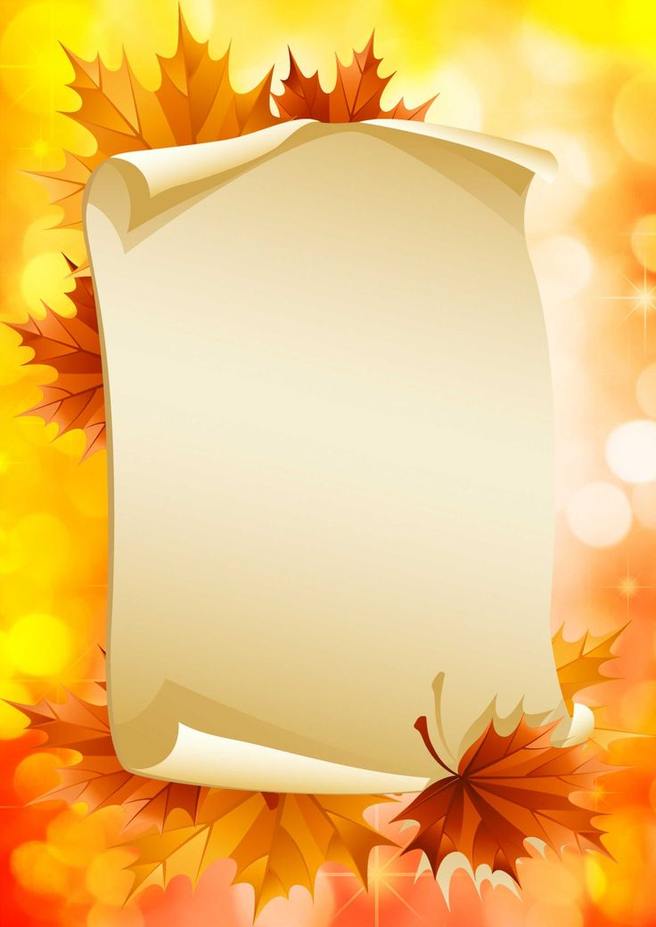 Autumn scroll