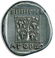 The Ancient Kikones